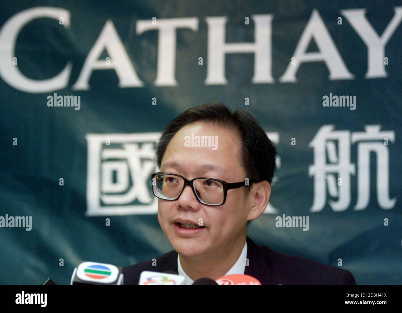 Philip Chen, director and chief operating officer of Cathay Pacific Airways, speaks during a news conference in Hong Kong July 9, 2001. Cathay, Asia's fourth largest airline said on Monday it had sacked 49 pilots and would implement a new pay and rostering package unilaterally, in effect trying to impose its will on pilots during a labour dispute, which is the second major dispute between Cathay pilots and management in as many years.  BY/CP Stock Photo