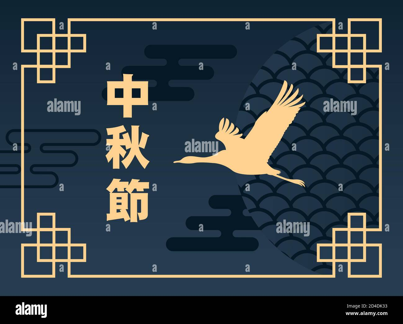 happy mid autumn harvest with stork design, chinese festival theme Vector illustration Stock Vector