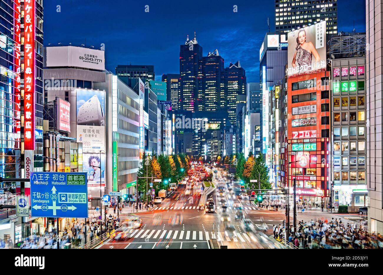 Shinjuku Tokyo Signs Park Hyatt Tokyo Hotel Tokyo Japan Stock Photo