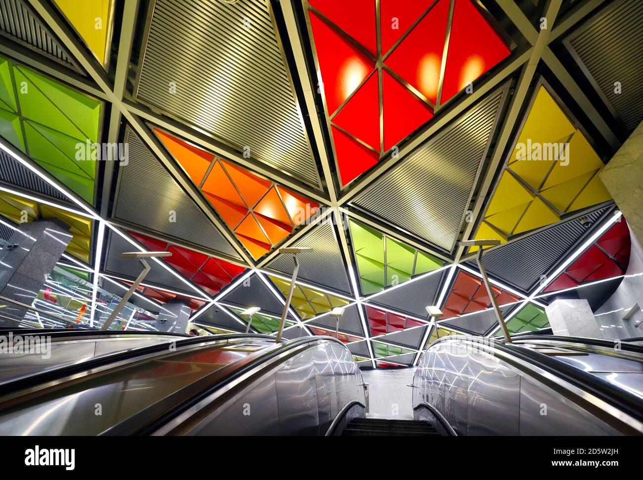 Elektrozavodskaya Metro Station in Moscow Stock Photo