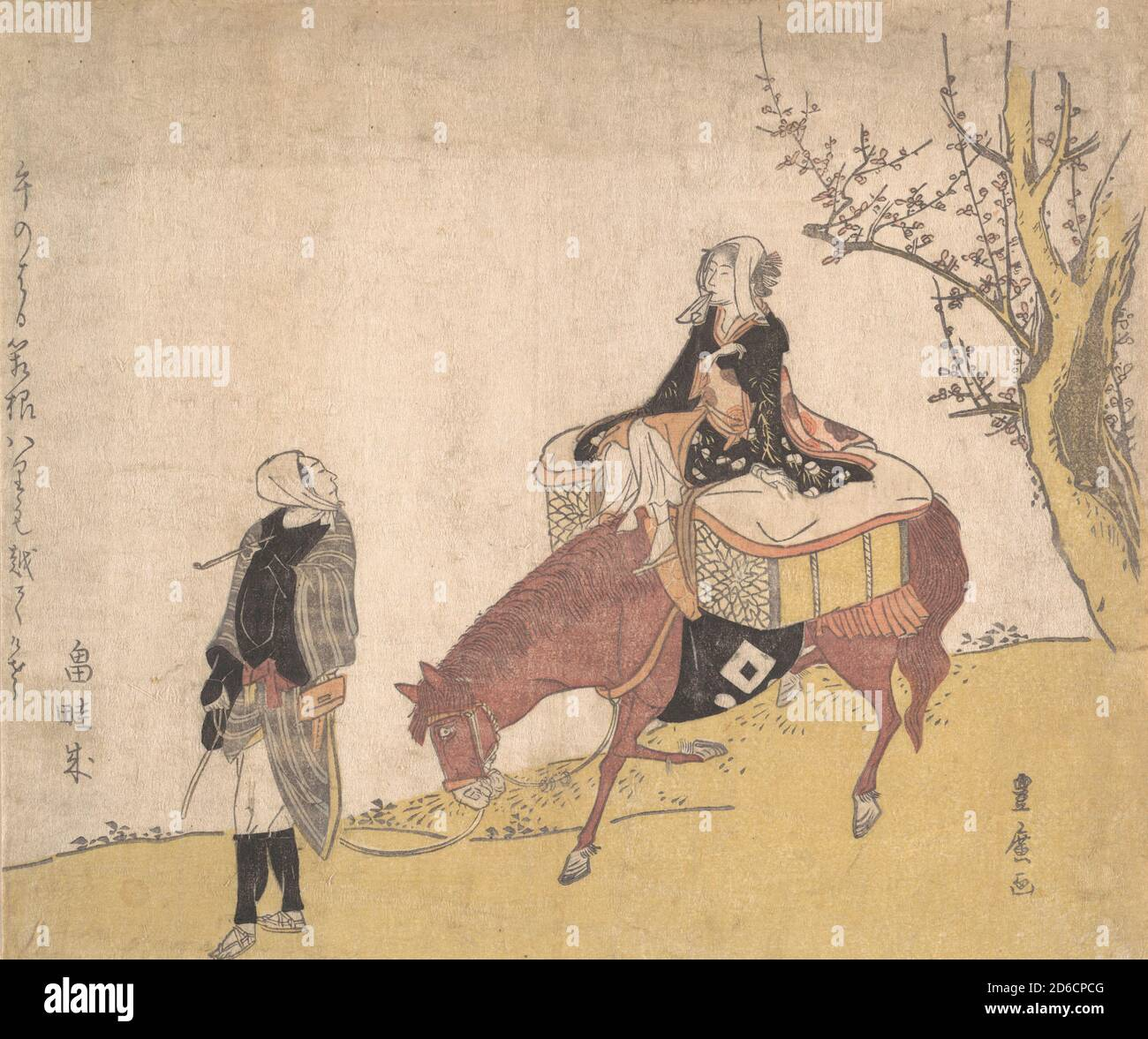 Version Of Legend Of Michizane Woman Riding Horse Which A Man Is Leading Stock Photo Alamy