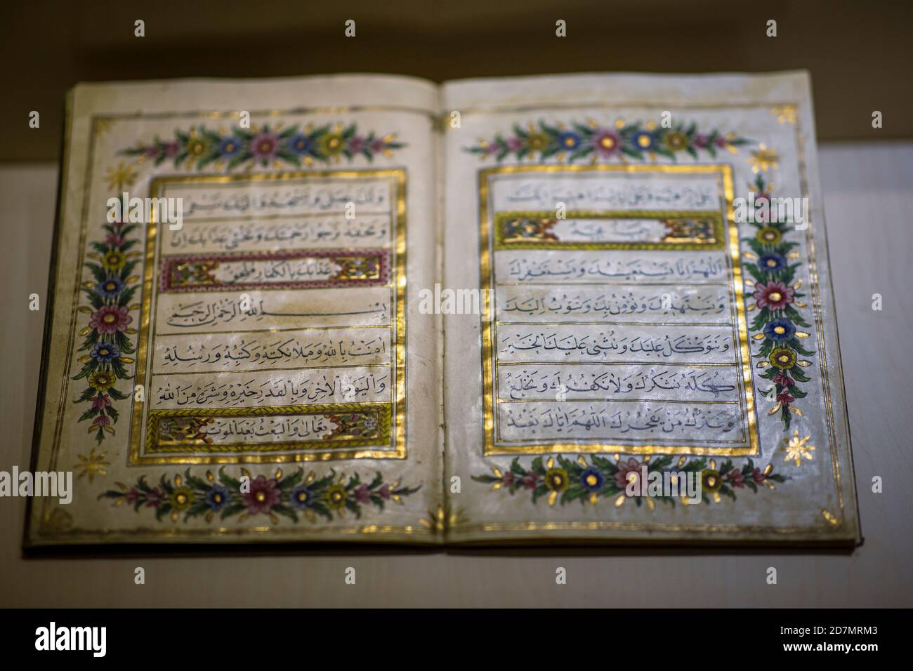 Ankara, Turkey; 08 October 2020: Manuscript Quran view from ancient times Stock Photo
