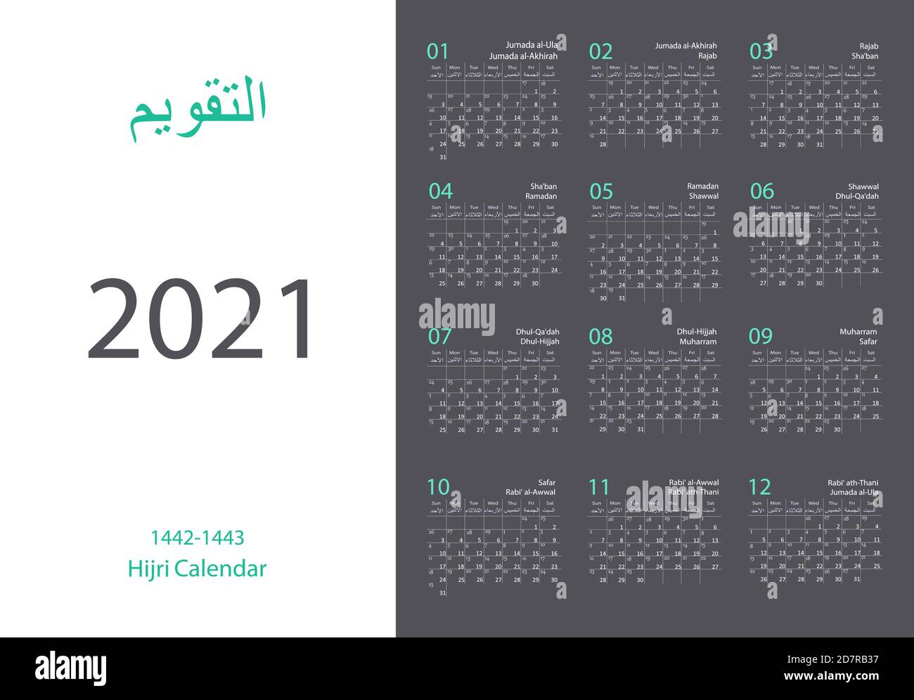 Calendrier Hegire 2022 Hijra Calendar High Resolution Stock Photography and Images   Alamy