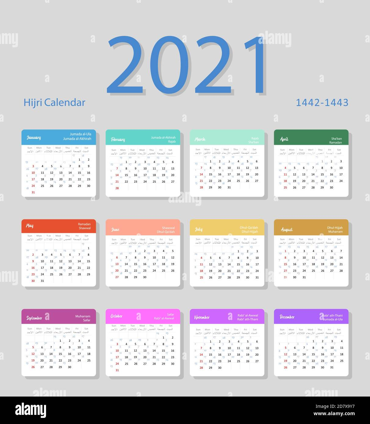 Arabic Calendar 2022.Hijri Islamic Calendar 2021 From 1442 To 1443 Vector Template Stock Vector Image Art Alamy