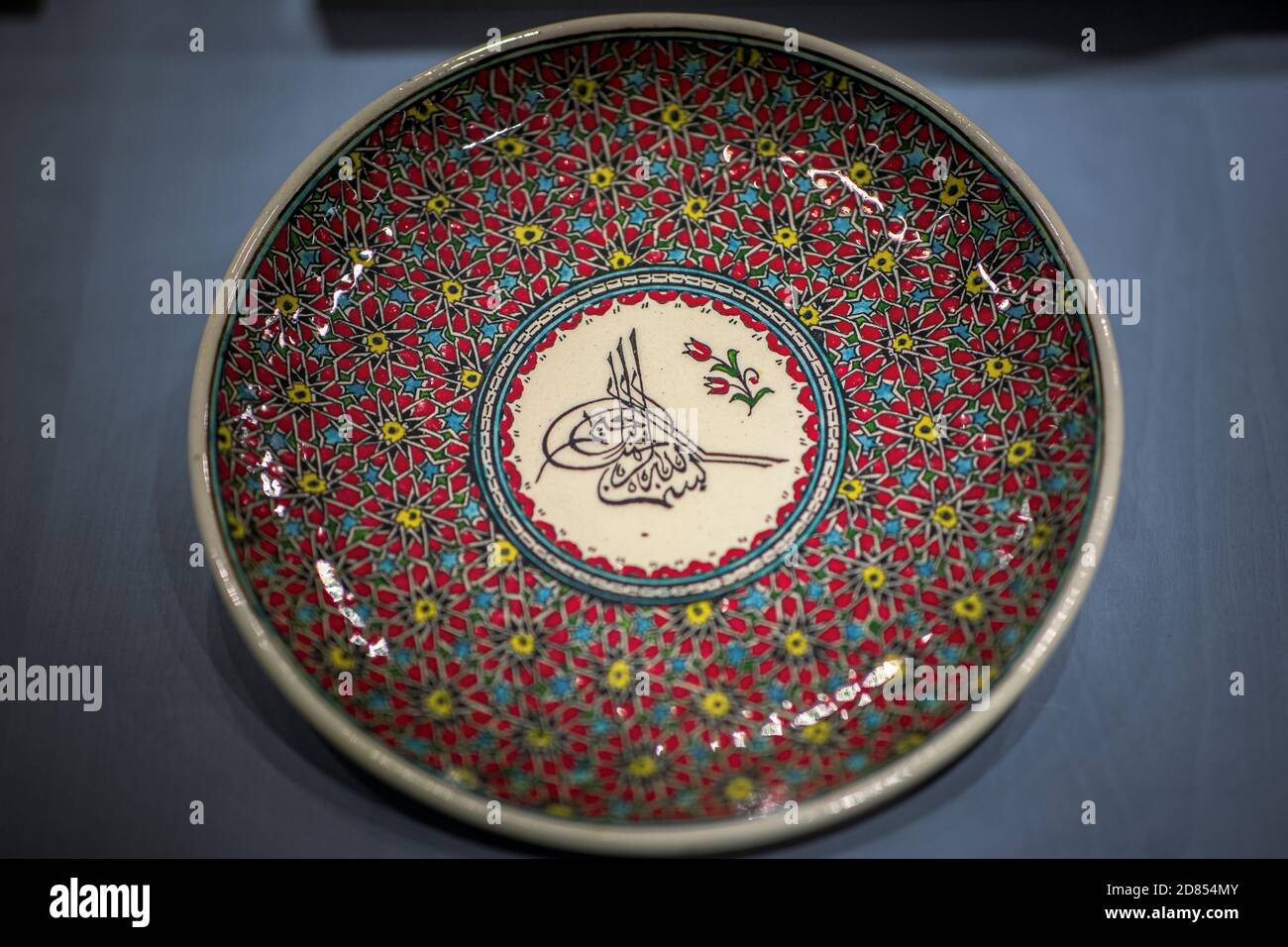 A porcelain plate from Ottoman Empire Stock Photo