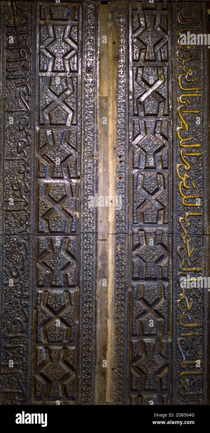 An ancient door view from Ottoman Empire Stock Photo