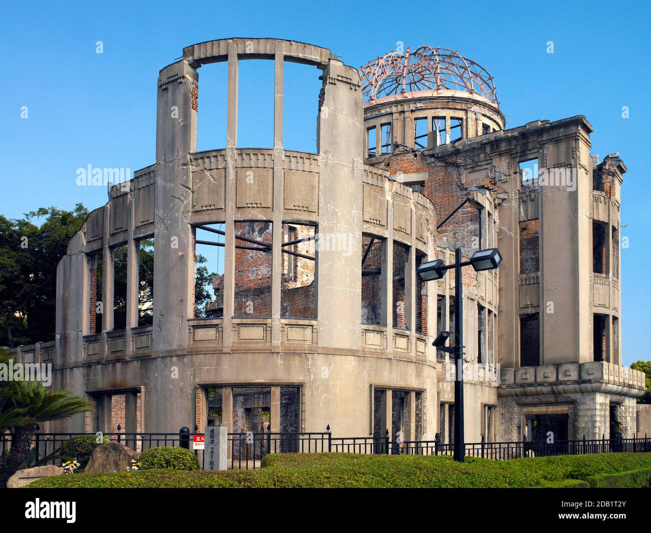 Hiroshima. Japan. 04.12.07. Preserved ruins of the A-Bome Dome in Hiroshima, Japan. One of only a few buildings at Ground Zero on August 6 1945 to sur Stock Photo