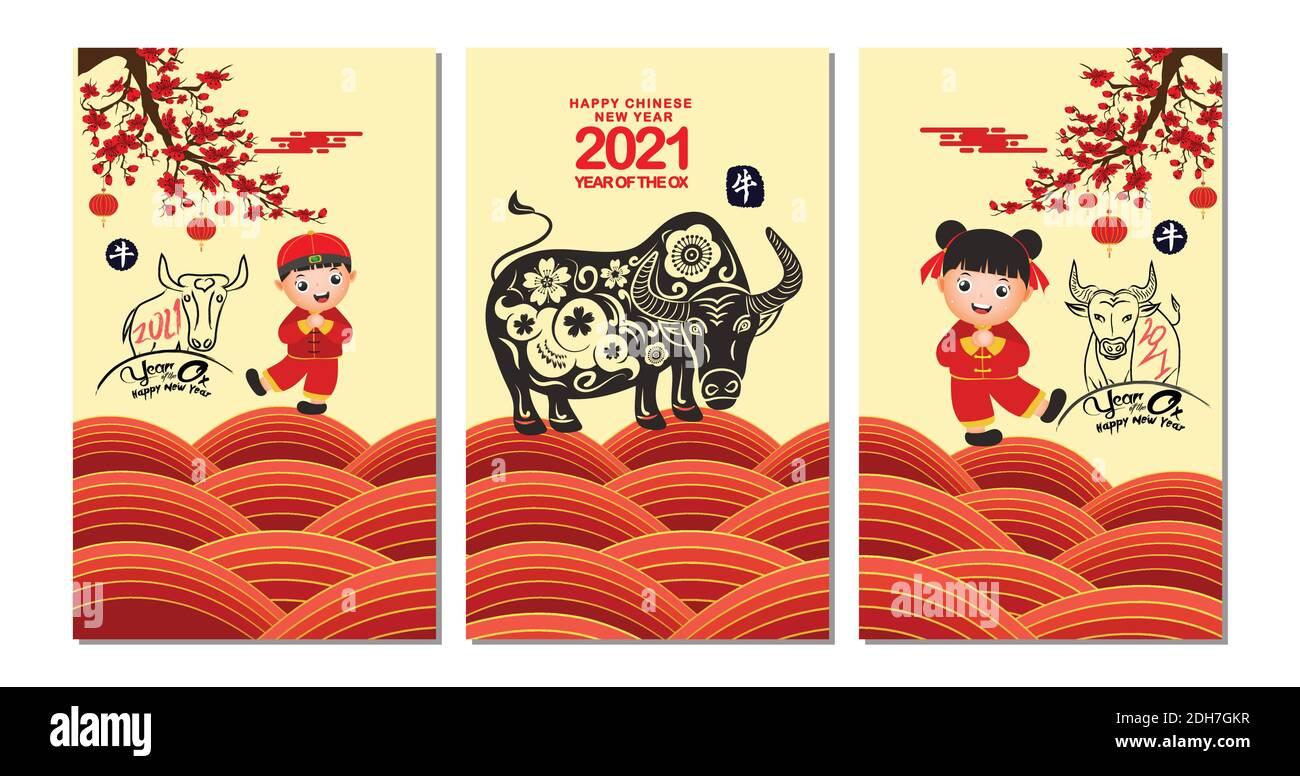 Set Of Happy Chinese New Year 2021 Vertical Banners Kids Funny For Social Media Stories Wallpaper Symbol 2021 Eastern New Year Chinese Translation H Stock Vector Image Art Alamy