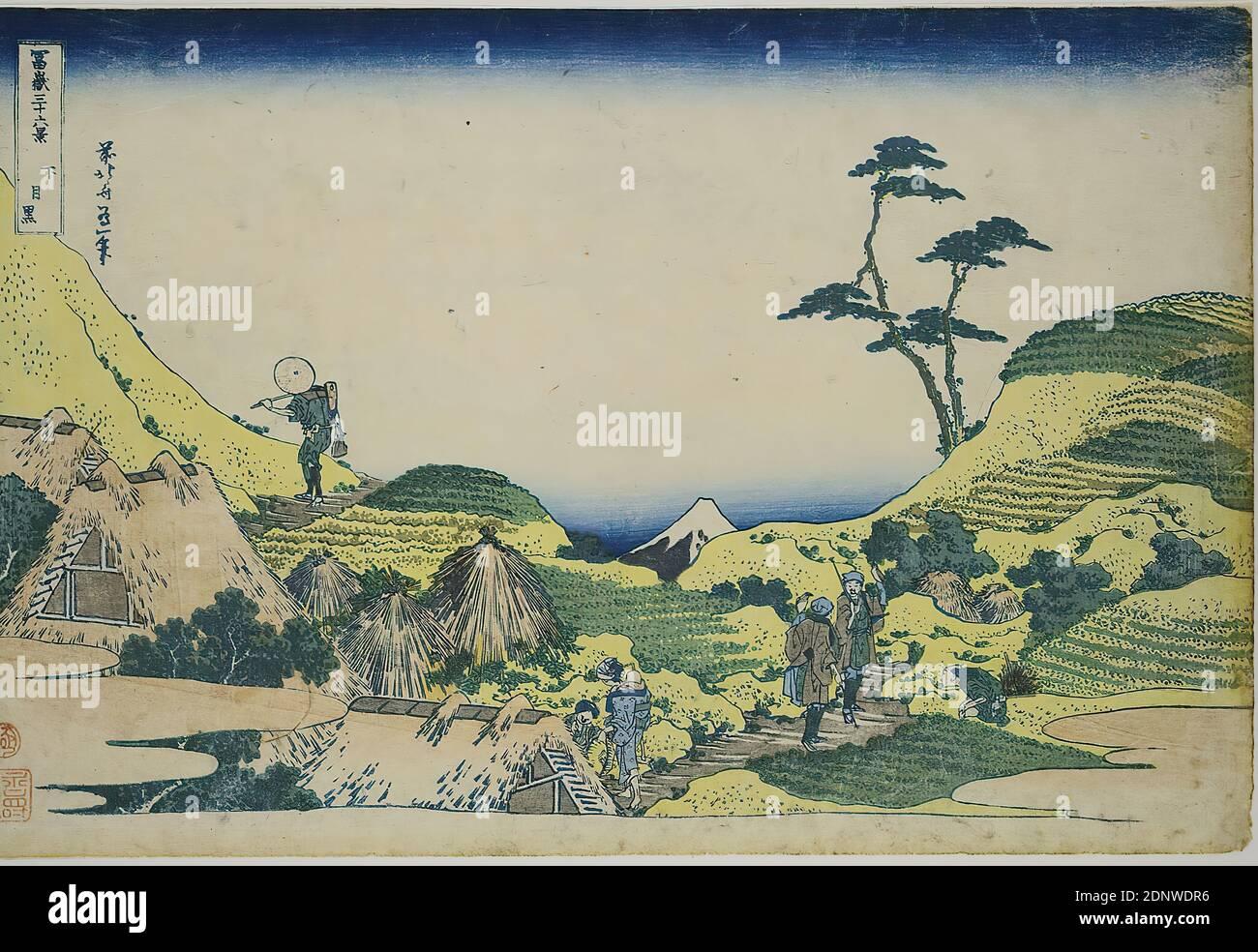 Shimo High Resolution Stock Photography And Images Alamy