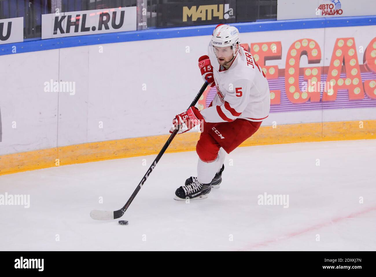 Moscow, Russia. 23rd Dec 2020. 2020 December 23rd - Moscow, Russia - Ice Hockey KHL Spartak Moscow vs Podolsk Vityaz - #5 Jakub Jerabek Credit: Marco Ciccolella/Alamy Live News Stock Photo