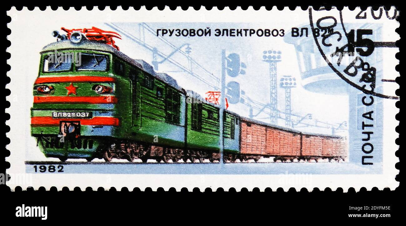 MOSCOW, RUSSIA - MARCH 23, 2019: Postage stamp printed in Soviet Union (Russia) shows , serie, circa Stock Photo