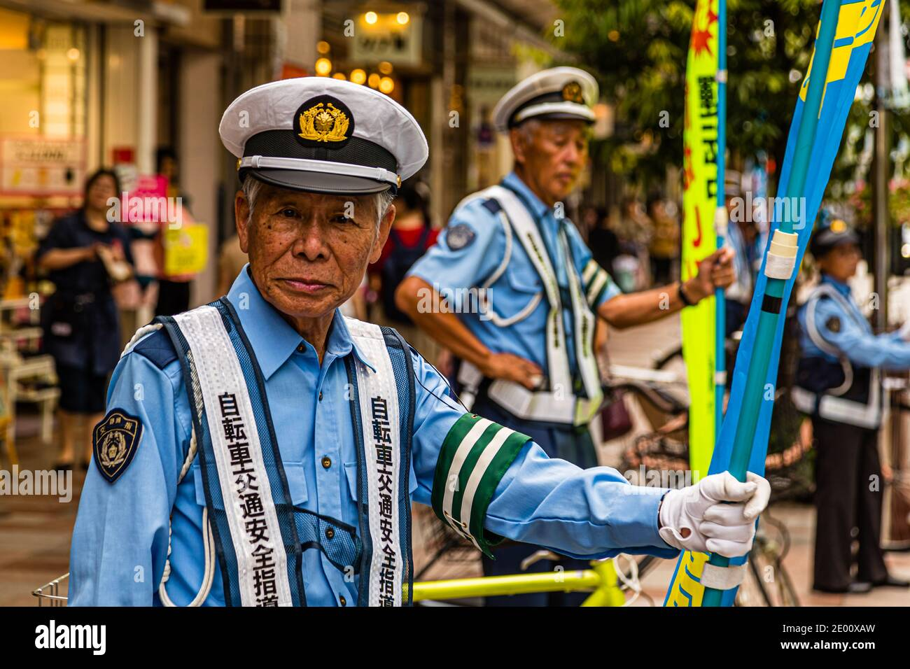 Demonstration of Policemen in Shizuoka, Japan Stock Photo