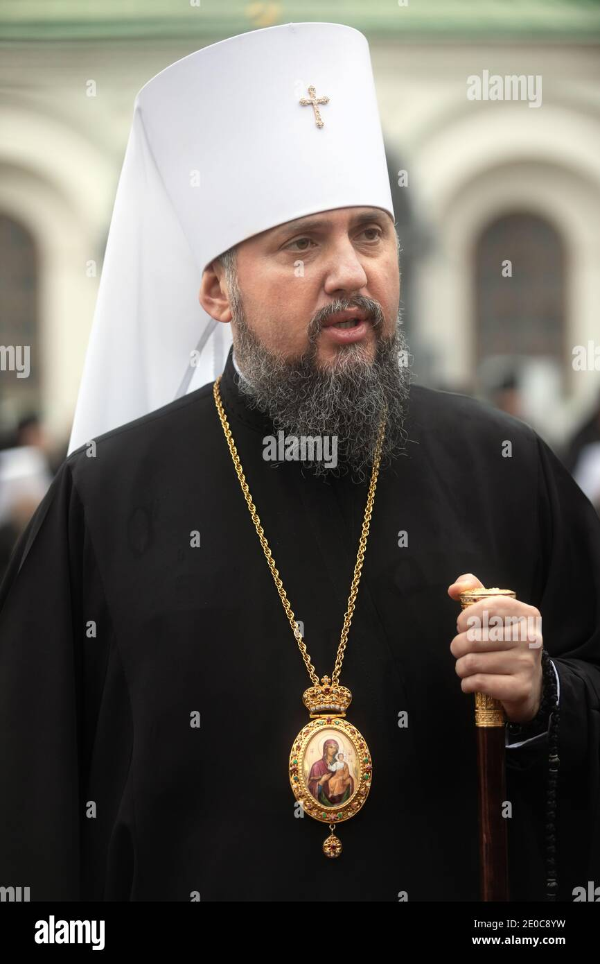 KYIV, UKRAINE - Dec. 15, 2020: Metropolitan Epiphanius of Kyiv and All Ukraine during Festive service on the occasion of the second anniversary of the Unification Council in Saint Sophia Cathedral Stock Photo