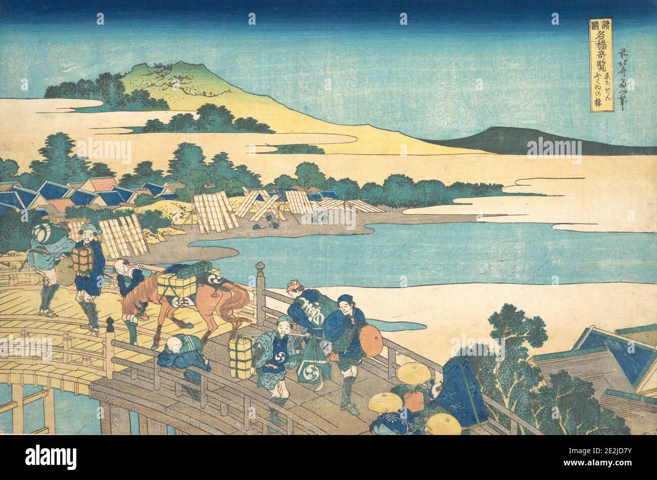 Katsushika Hokusai Horse High Resolution Stock Photography And Images Alamy