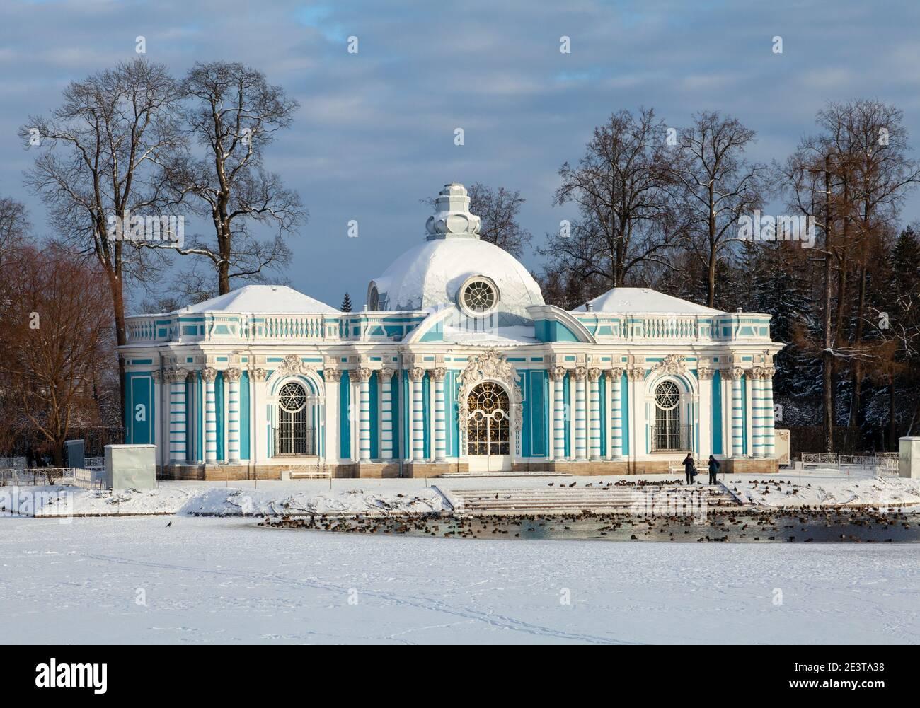 Grotto pavilion in Catherine Park, Tsarskoe Selo, Pushkin, St. Petersburg, Russia. Stock Photo