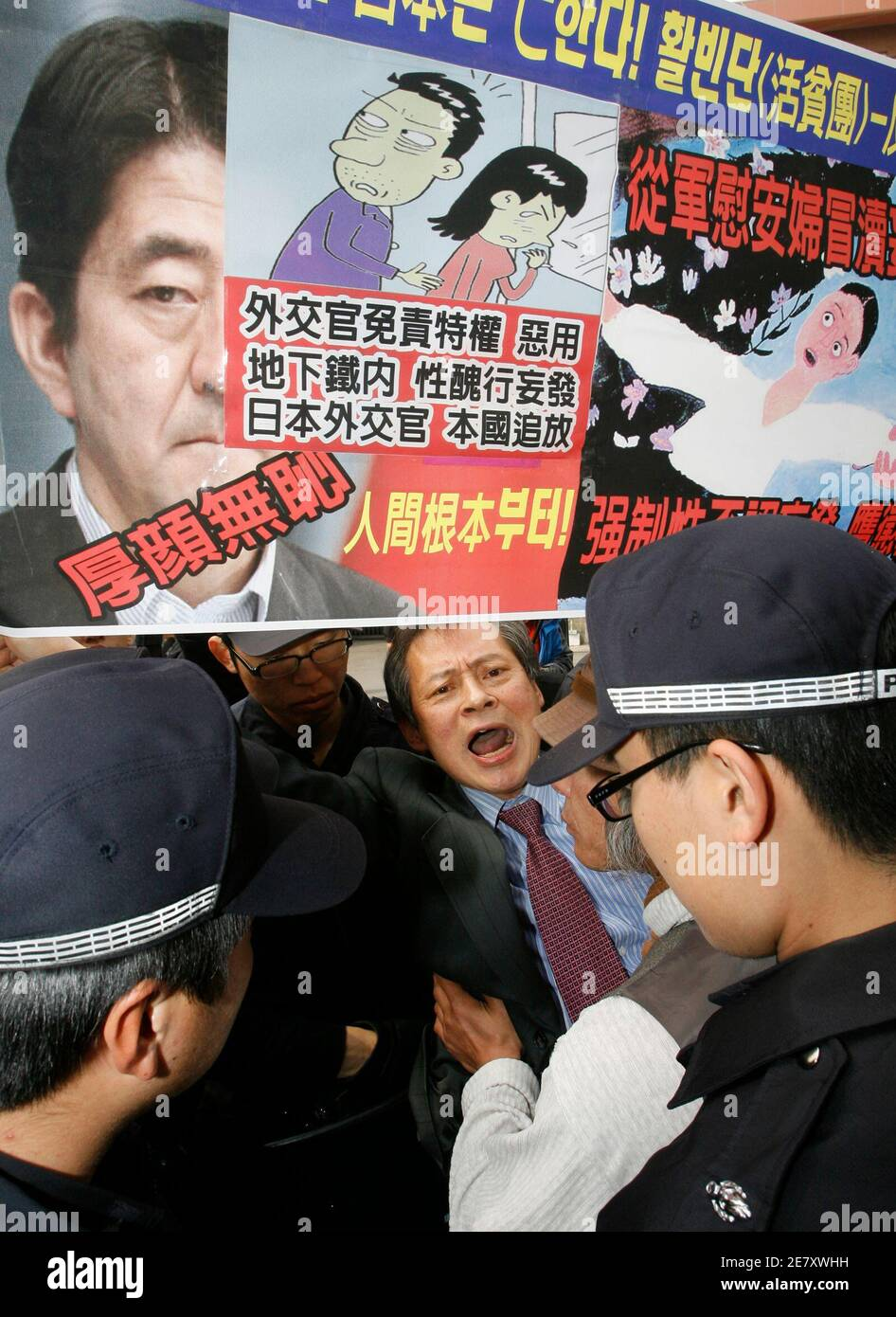 A protester shouts slogans during an anti-Japan protest denouncing a Japanese diplomat in front of the Japanese Embassy in Seoul March 26, 2007. A diplomat from the Japanese embassy in Seoul was suspected of disgraceful conduct to a female South Korean college student in a subway train last Thursday, according to local media which cited South Korean police. The Japanese diplomat has denied the wrongdoing. The banner reads: Japan will go to ruins if it continues to do a wrong act. Repatriate the diplomat to Japan.  REUTERS/Jo Yong-Hak (SOUTH KOREA) Stock Photo