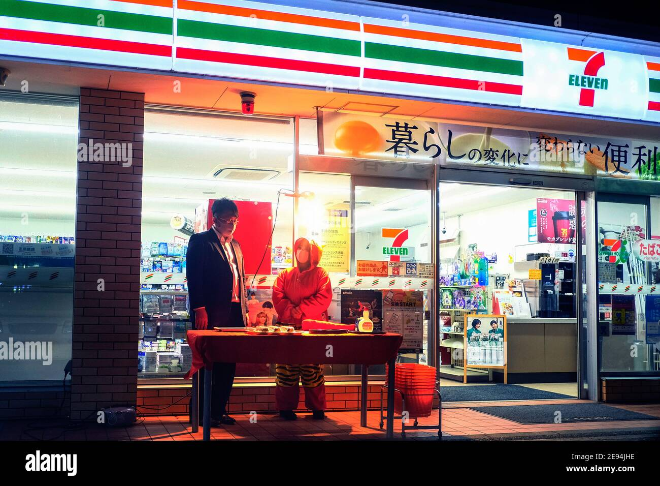 Is 7 Eleven Open On Christmas Day 2021 Page 2 7 Eleven Convenience Store High Resolution Stock Photography And Images Alamy
