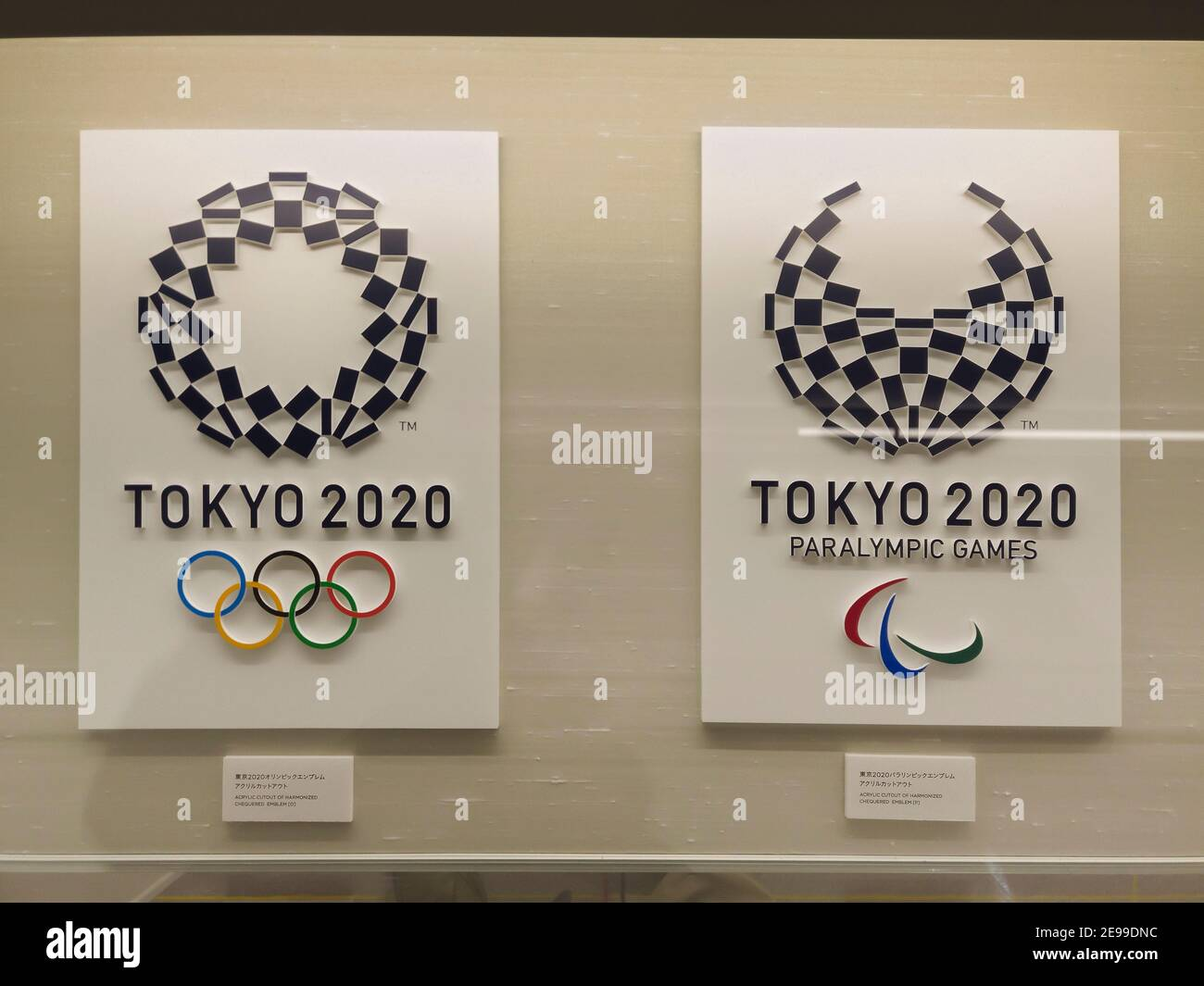 Tokyo Olympics Logo High Resolution Stock Photography And Images Alamy