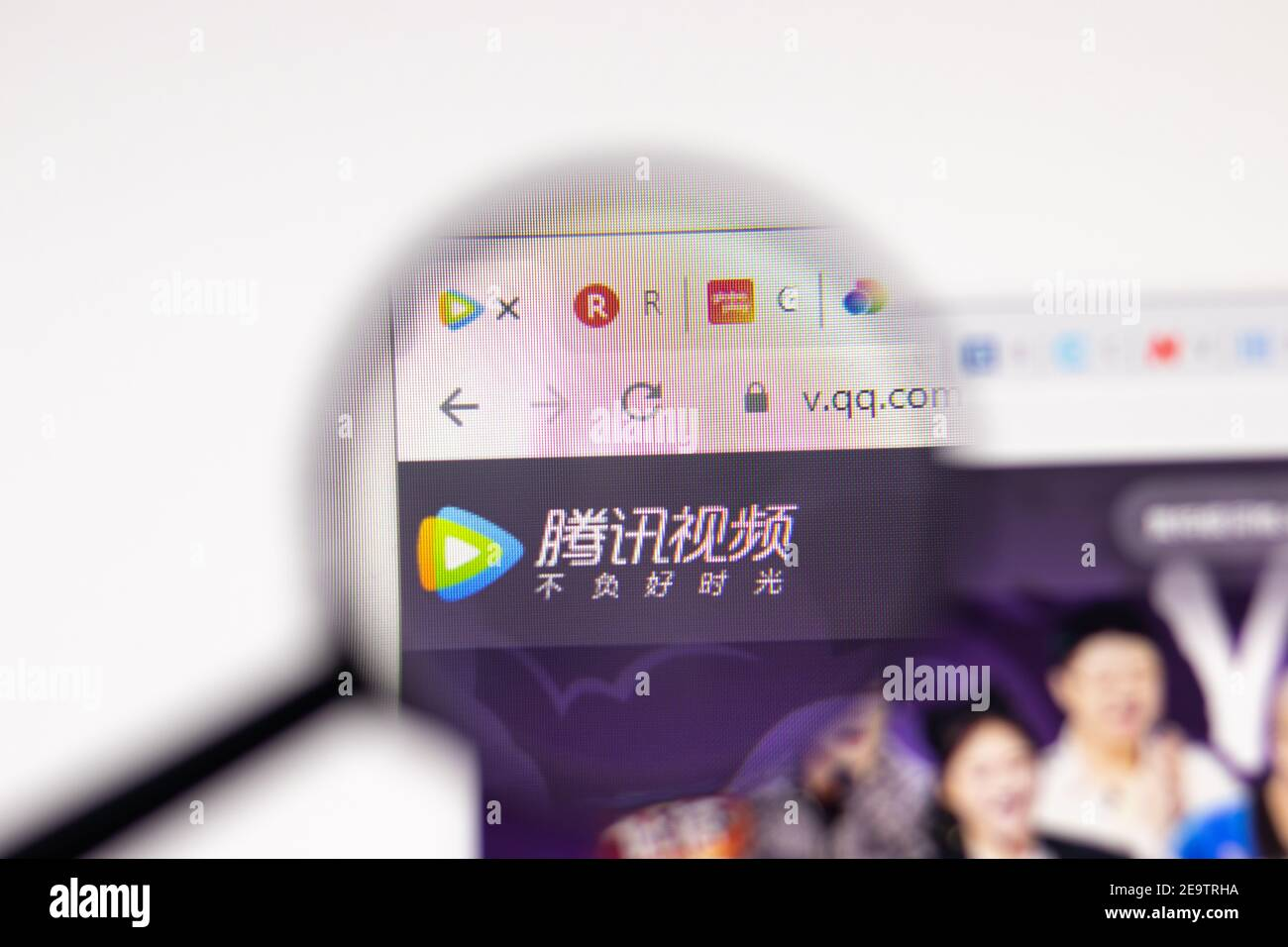 Qq Logo High Resolution Stock Photography And Images Alamy