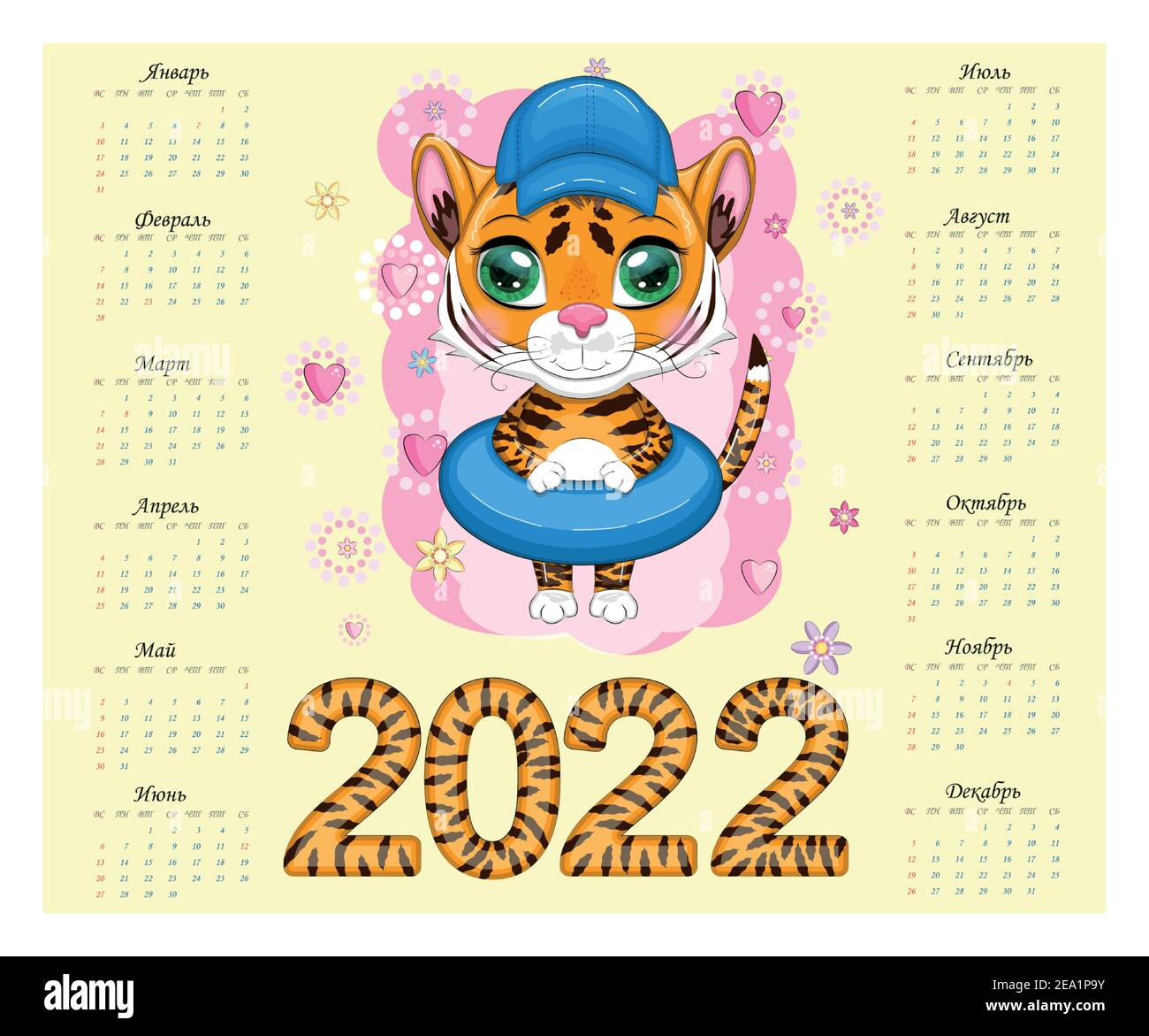 Witches Calendar 2022.Calendar 2022 Tiger A Symbol Of The New Year Chinese Horoscope Calendar Horizontal A4 Format Calendar For 12 Months The Week Starts On Sunday In Stock Vector Image Art Alamy