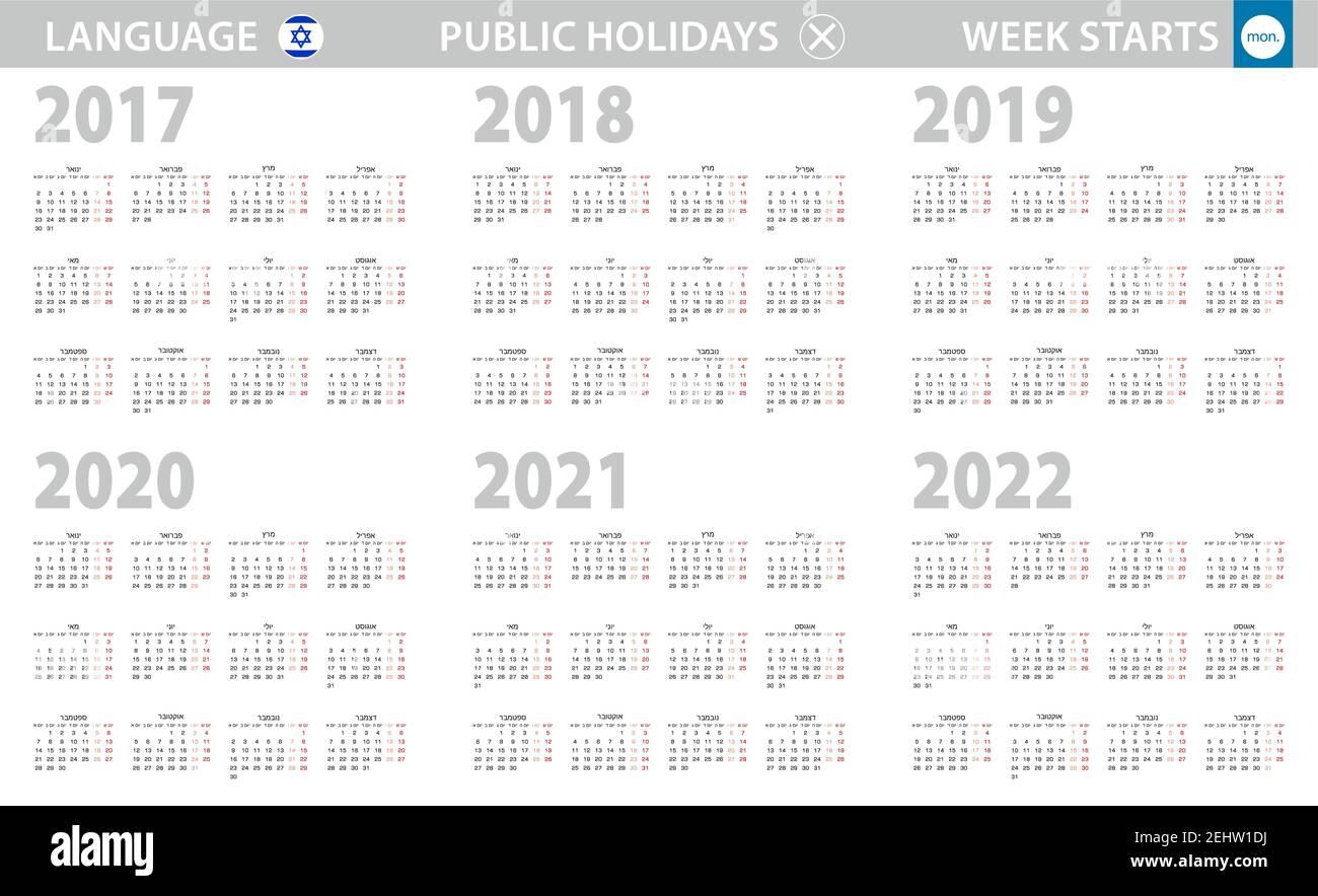 2022 Hebrew Calendar.Calendar In Hebrew Language For Year 2017 2018 2019 2020 2021 2022 Week Starts From Monday Vector Calendar Stock Vector Image Art Alamy