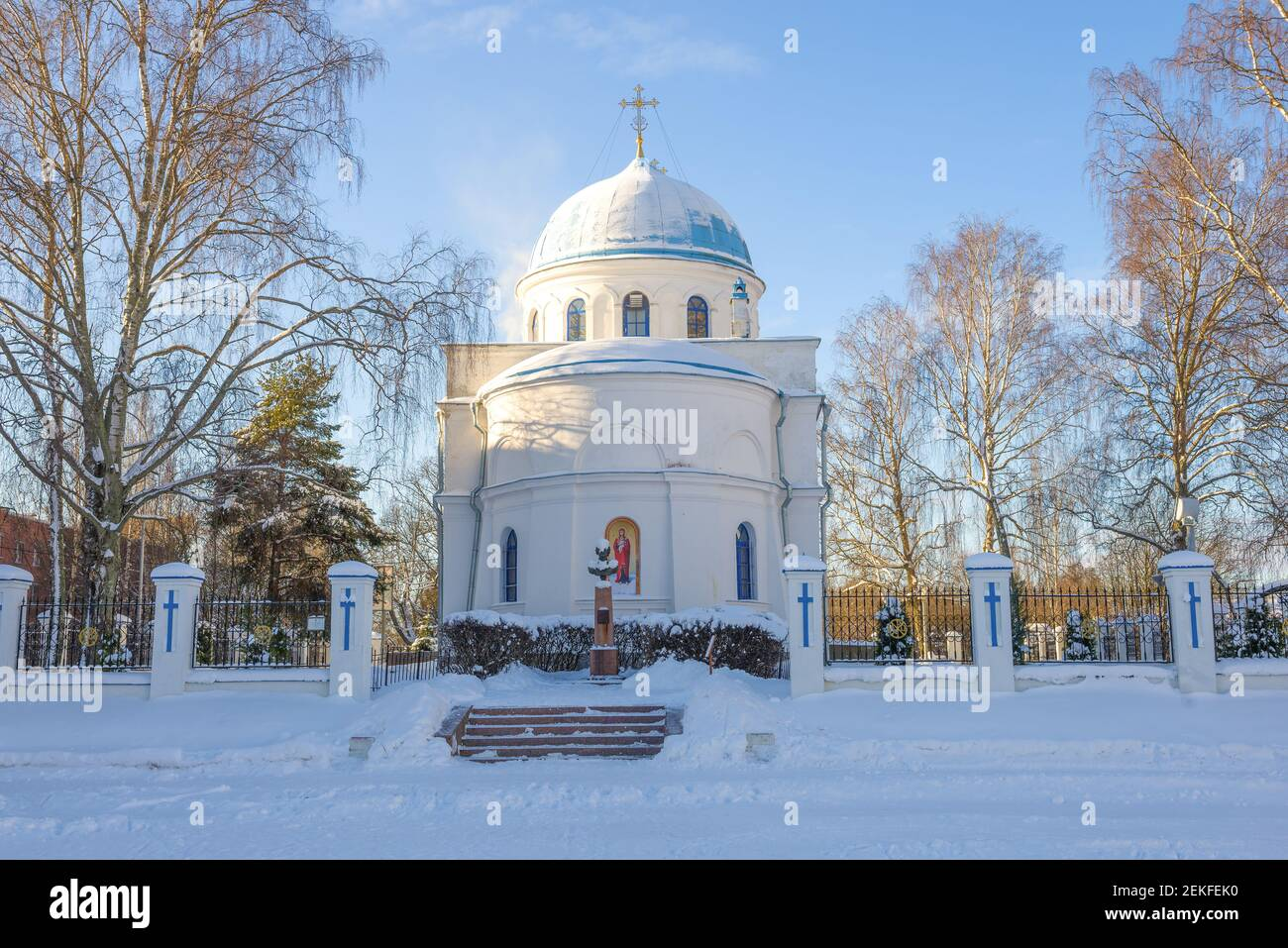 Cathedral of the Nativity of the Blessed Virgin Mary on a sunny February day. Priozersk, Russia Stock Photo