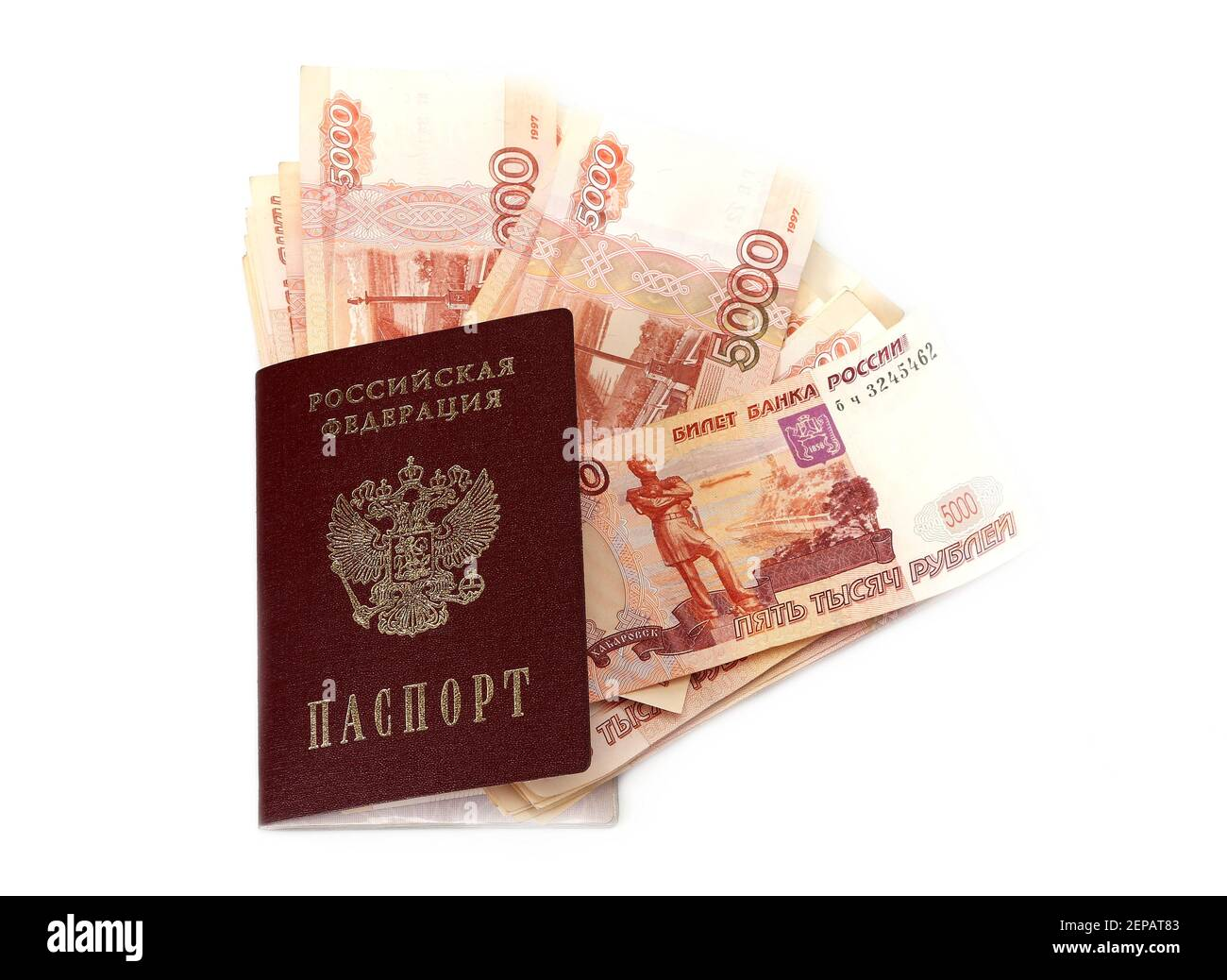 займ мгновенно по паспорту