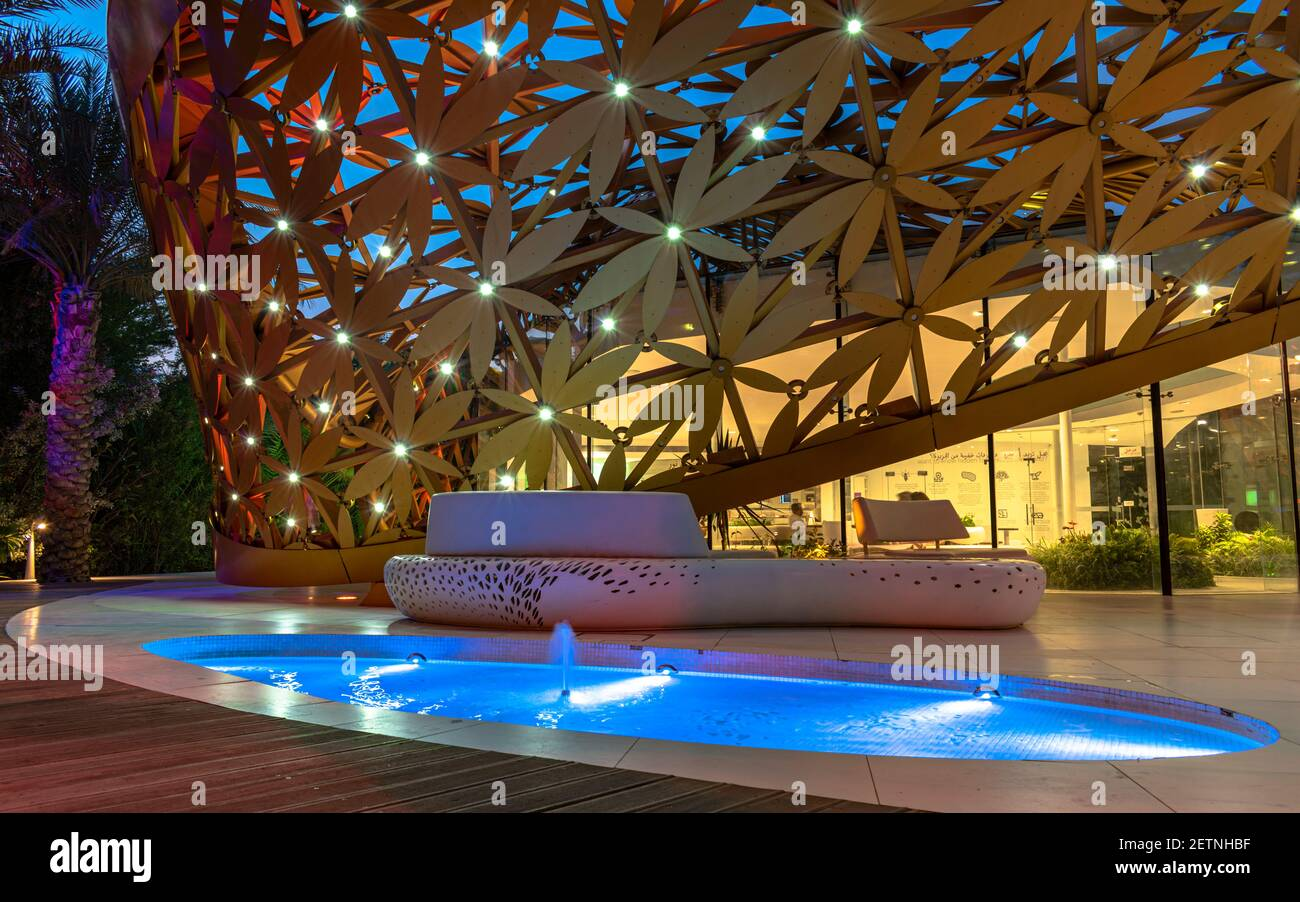 Sharjah, UAE - February 13, 2021: Al Noor Island. Lagoon island featuring a butterfly house, modern art, a book pavilion, with cafe and playground. Stock Photo