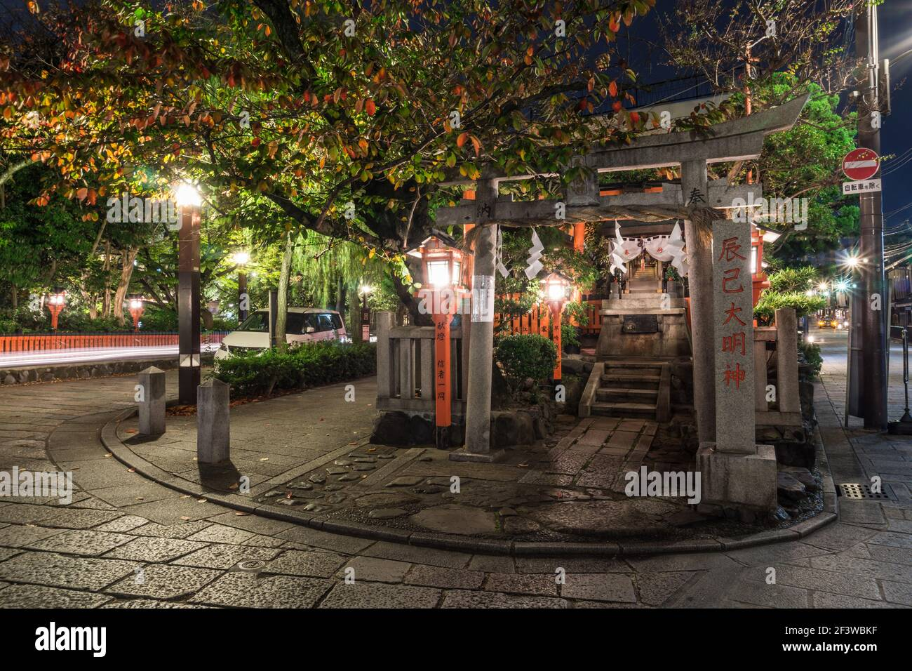 Long exposure night view of the road along the Shirakawa river in the Gion area of Kyoto, Japan. The shrine was featured in the game Gran Tourismo. Stock Photo