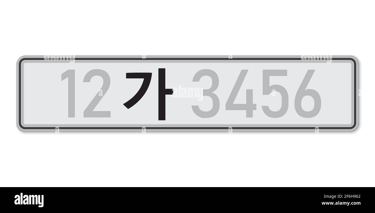 Sizes number plate Number Plates