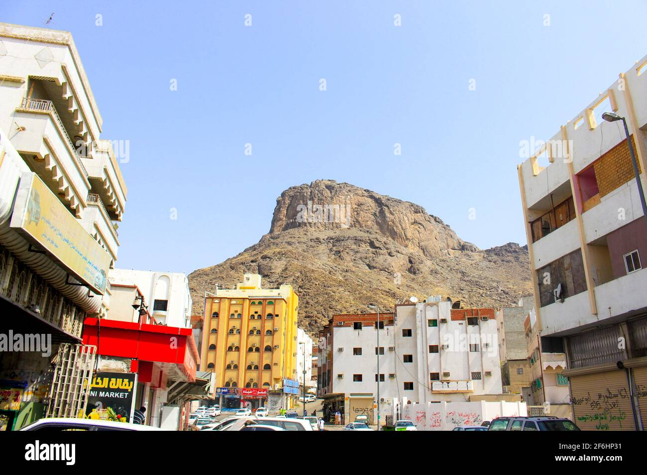 jabal al noor mountain Stock Photo