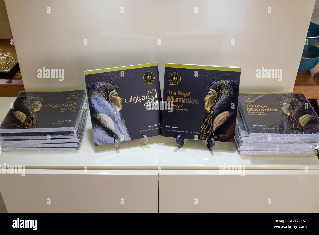 Royal Mummies Catalog for sale in the museum shop, National Museum Egyptian Civilization, Cairo, Egypt, Stock Photo