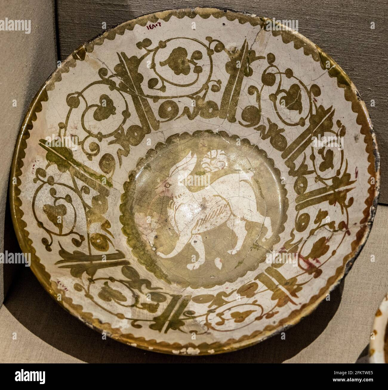 Fatimid lustre bowl with hare and Kufic inscription, National Museum of Egyptian Civilization, Cairo, Egypt Stock Photo