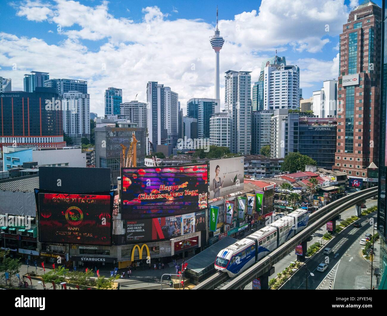 Kuala Lumpur cityscape around shopping district Bukit Bintang in Malaysia capital city with the KL tower in the background Stock Photo