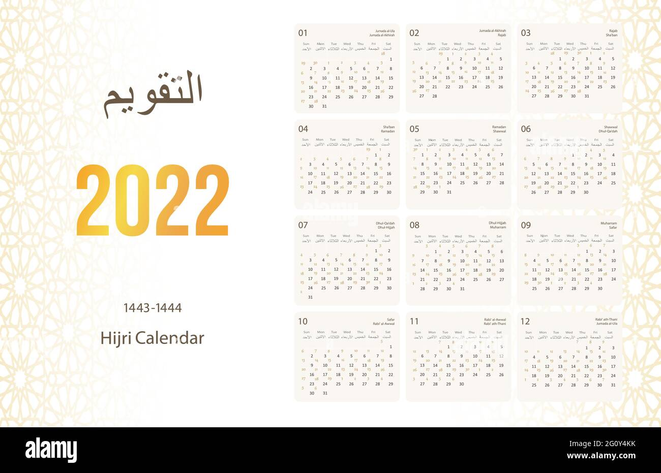 Calendrier Islamique 2022 Page 2   Hijra Islam High Resolution Stock Photography and Images