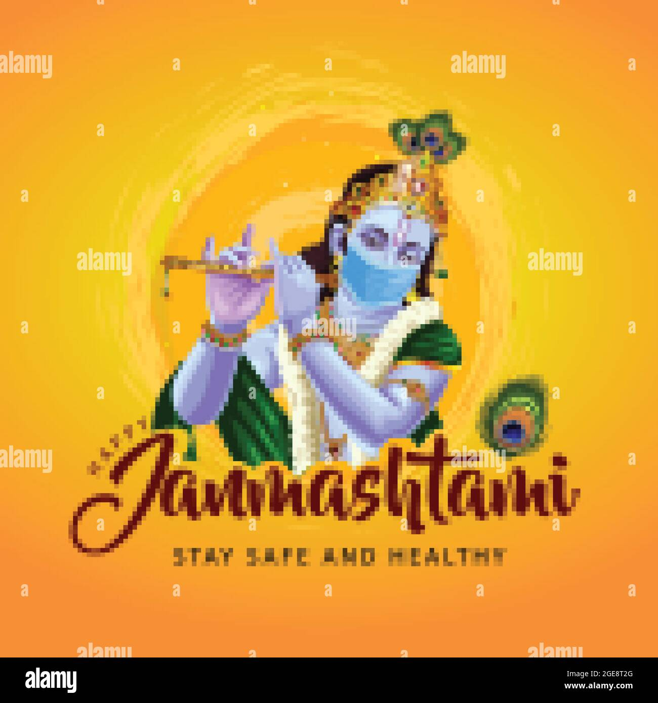 Shree Krishna High Resolution Stock Photography And Images Alamy