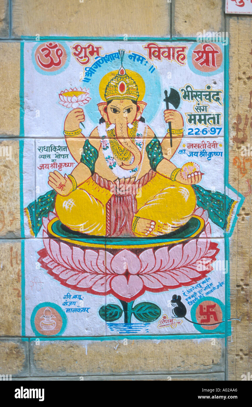 Indian Wall Poster, Jaiselmer, Rajasthan, India Stock Photo