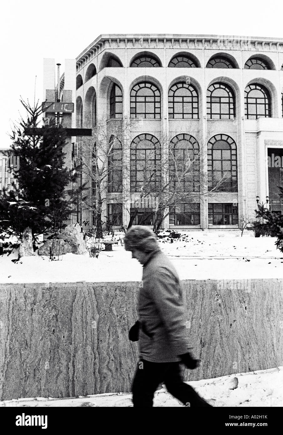 National Theater Ion Luca Cargiale (1973). Bucharest. Romania Stock Photo