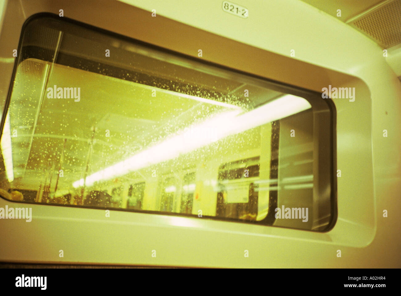 U-BAHN IN HAMBURG - Stock Image