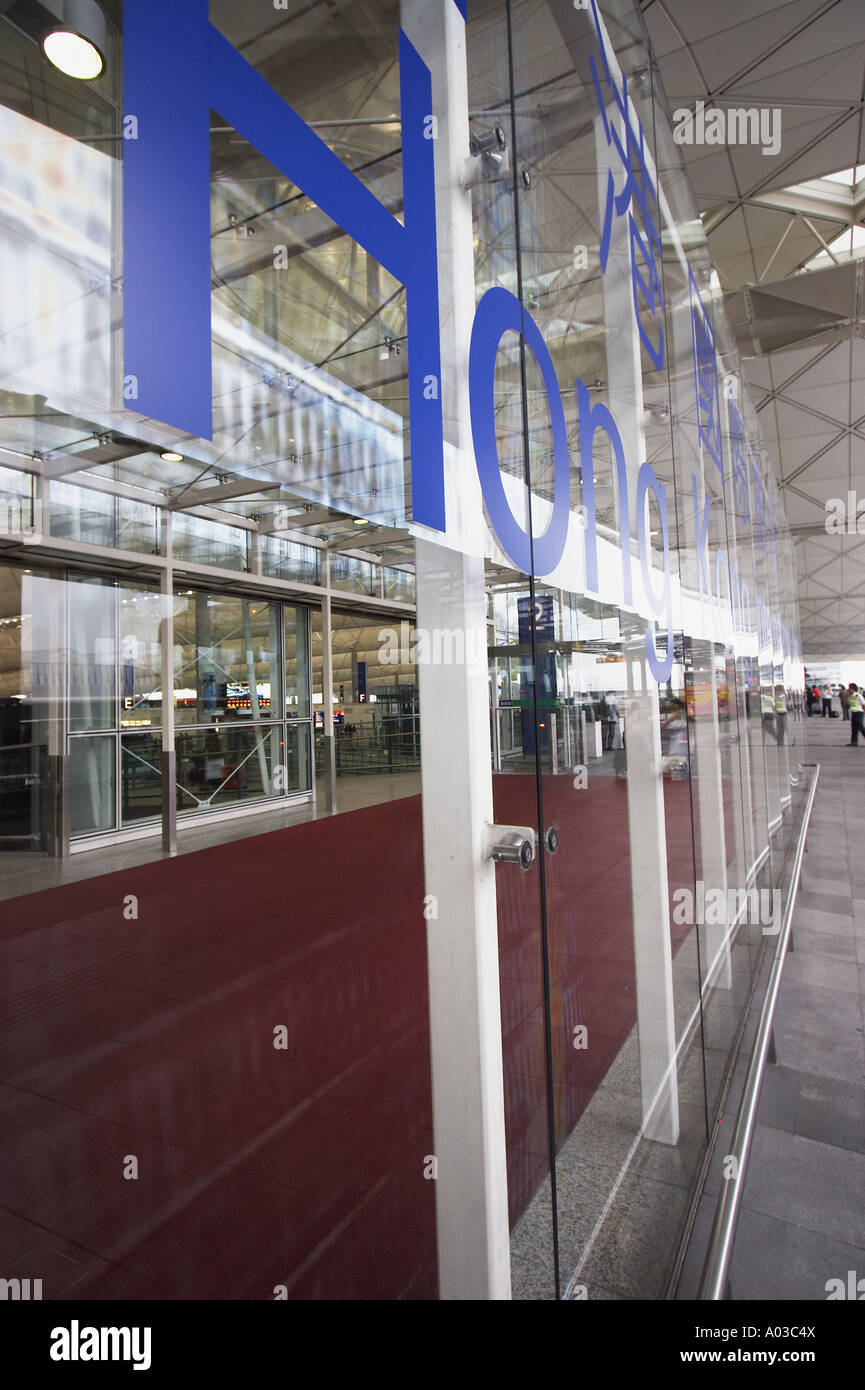 Entrance To Hong Kong International Airport - Stock Image
