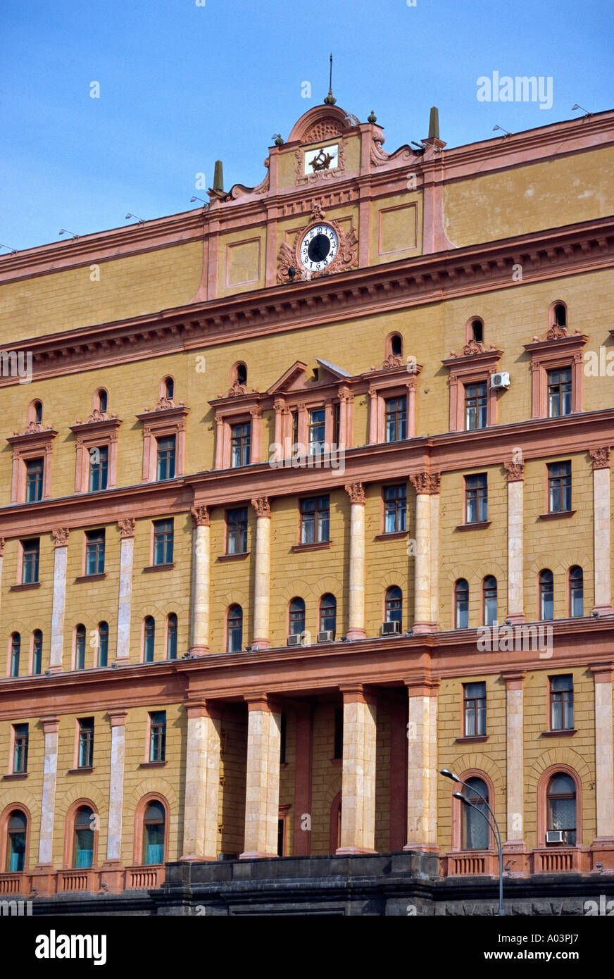 Former KGB headquarters, Lubianka square, Moscow, Russia - Stock Image