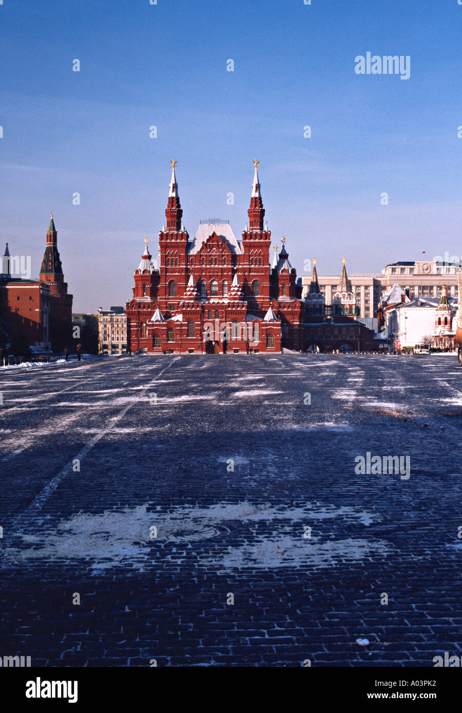 State History Museum, Red square, Moscow, Russia - Stock Image