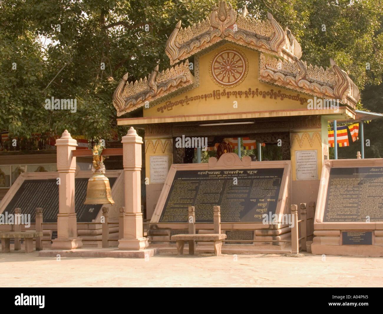 SARNATH UTTAR PRADESH INDIA November Vihara with a bell donated by the Japanese at this holy site - Stock Image
