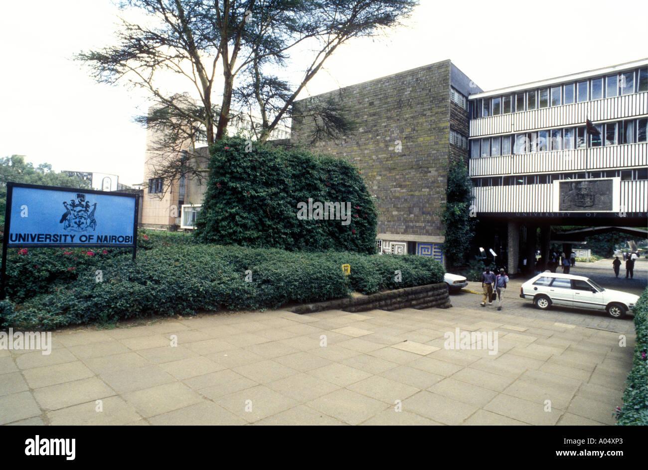 University of Nairobi Faculty of Arts entrance Nairobi Kenya East Africa - Stock Image