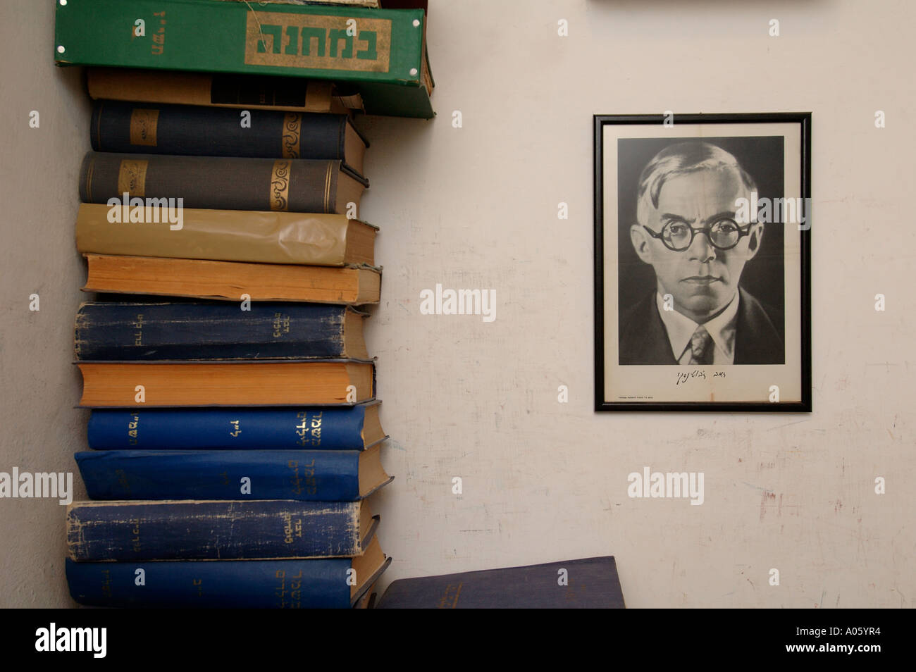 Portrait of Zionist Ze'ev Jabotinsky who passionately advocated a Jewish state in a second hand books store in Jerusalem Israel - Stock Image