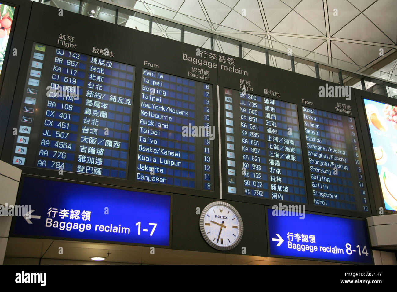 chek lap kok hong kong international airport signage departure hall fareast asia - Stock Image