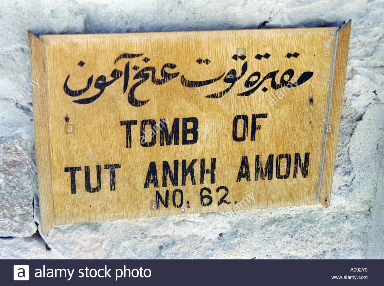 LUXOR EGYPT Tomb of Tut Ankh Amon - Stock Image