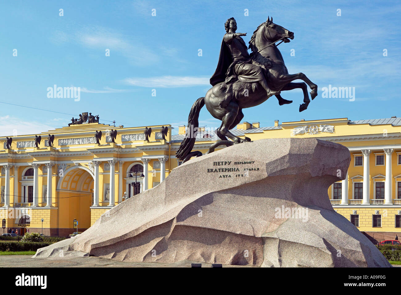 Sankt Petersburg, Eherner Reiter, Saint Petersburg horseback rider Stock Photo