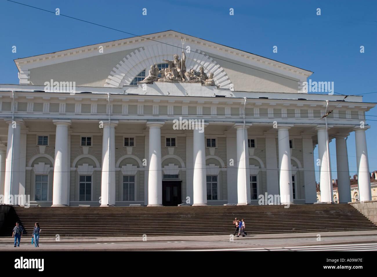 Naval Museum facade St Petersburg Russia Stock Photo