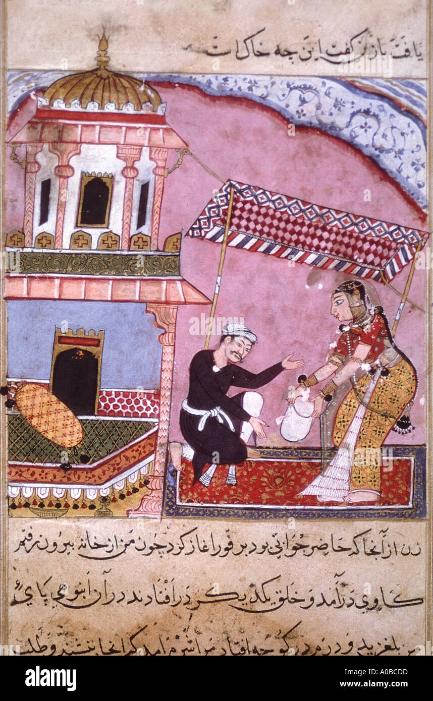 Tuti nama : Husband berates his wife for purchasing gravel instead of sugar ca 1560. - Stock Image